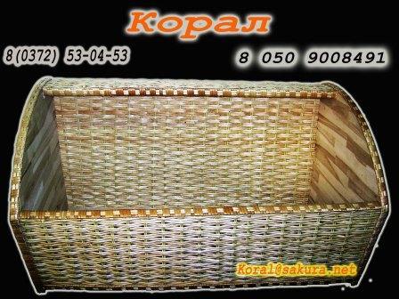 Контейнер хлебный плетеный большой