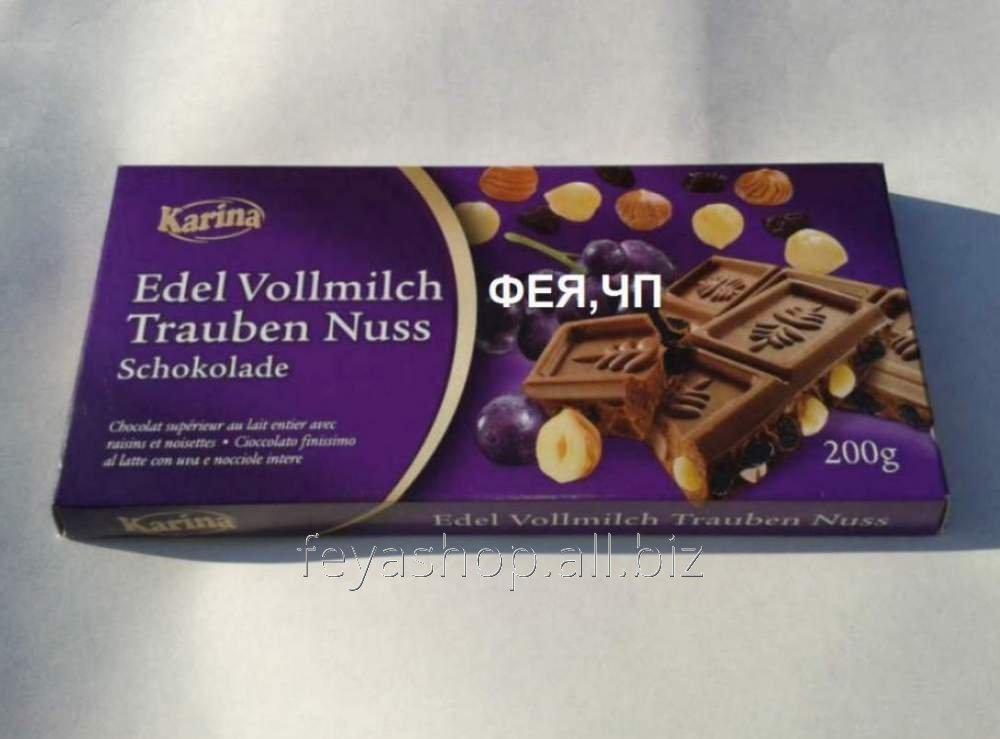 Німецький молочний шоколад з лісовим горіхом і ізюмом (Німеччина)