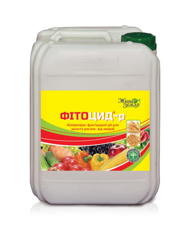Buy Fitotsid-p - Chemical fertilizers broad spectrum