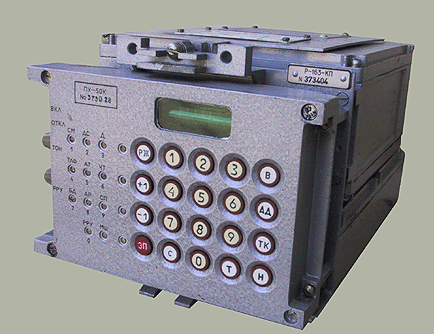 Купить Радиоприемник Р-163-КП для 1.201.006 обеспечения приема информации в коротковолновом диапазоне частот. Устанавливается в стационарные и подвижные объекты.