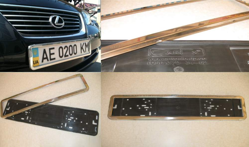 Buy Frame under registration plate from stainless steel.