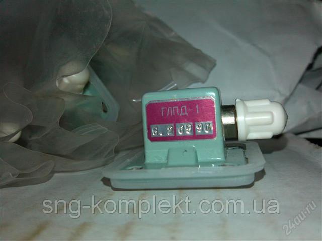 Купить ГЛПД-1 (генератор лавинно-пролетный диод)