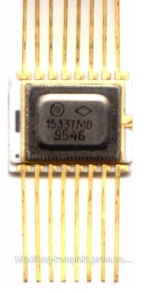 Микросхема 1533ие9 1533ие10