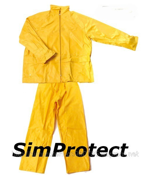 Suit waterproof PVC