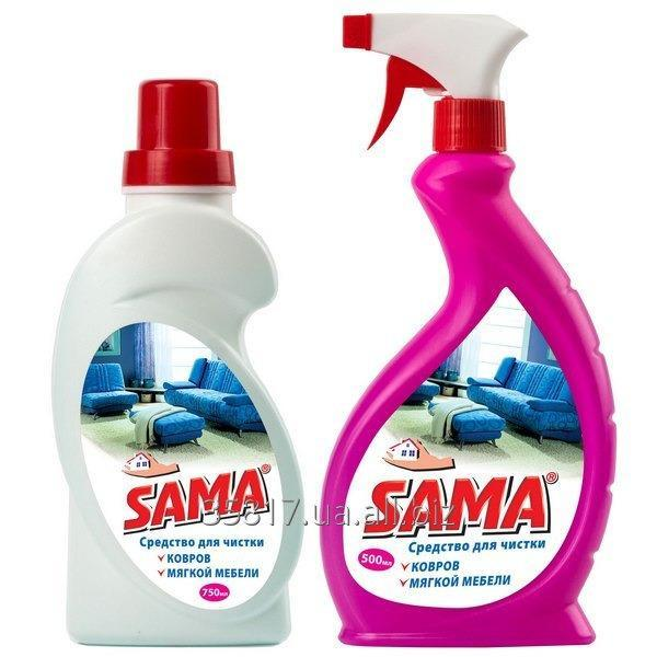 Buy Carpets and upholstery cleaner of Sama ТМ