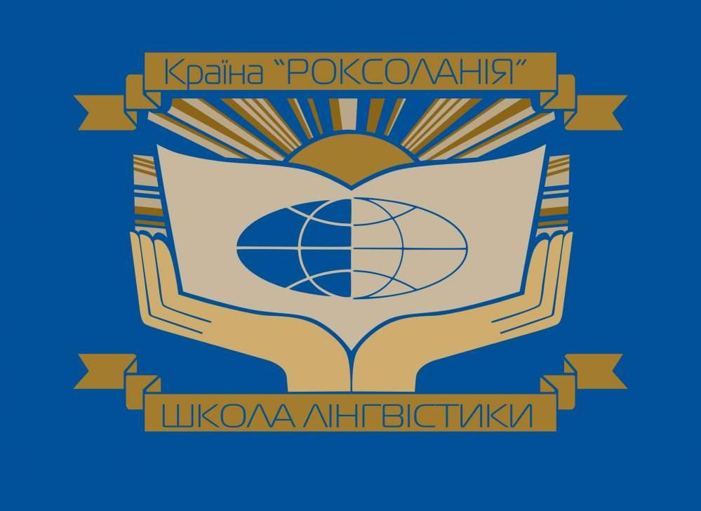 Флаги для школ, лицеев, гимназий, государственных учреждений