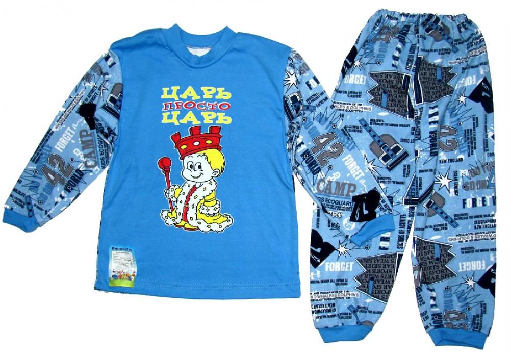 Піжами для хлопчиків купити в Харків aea0af3be95c0
