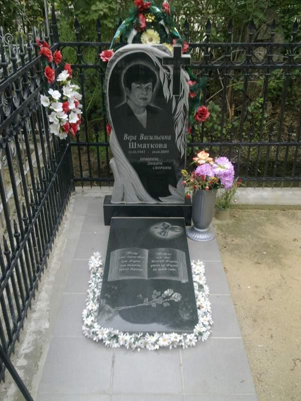 памятники хабаровск ул