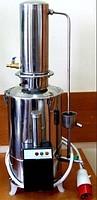 Купить Лабораторный аквадистиллятор электрический из нержавеющей стали (10 литров) ДЭ-10 Дания