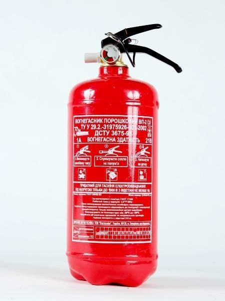 The fire extinguisher powder OP-2 (it is VP-2)