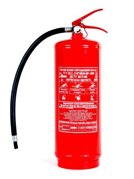 Огнетушитель порошковый ОП-6 (он же ВП-6(з))