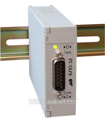 Купить Блок преобразования сигналов термосопротивлений БПО-32