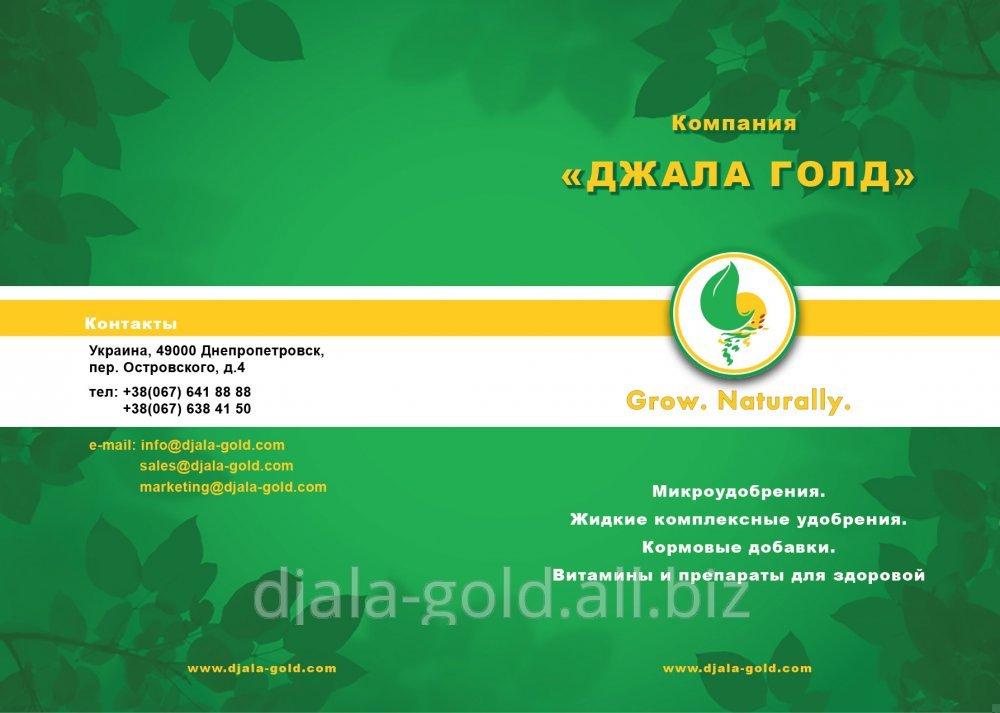 Биологически активные препараты для защиты урожая, SS20 Climatic Control (РЕДУТ)