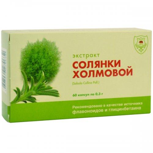 Buy Extract of solyanka holmovy