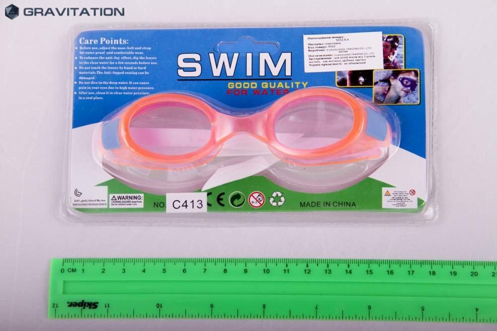 Очки для плавания CJ-0563040