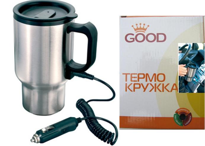Купить Чашка (кружка) термо с подогревом для автомобиля, ВСЕГДА горячий напиток в АВТО. Киев
