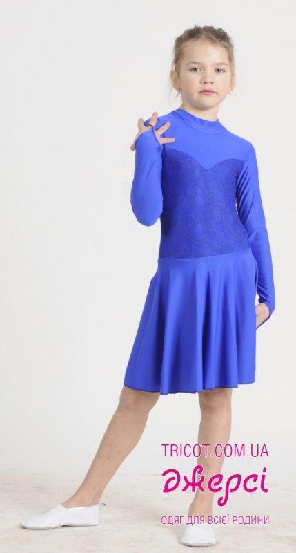 Платье танцевальное П1167