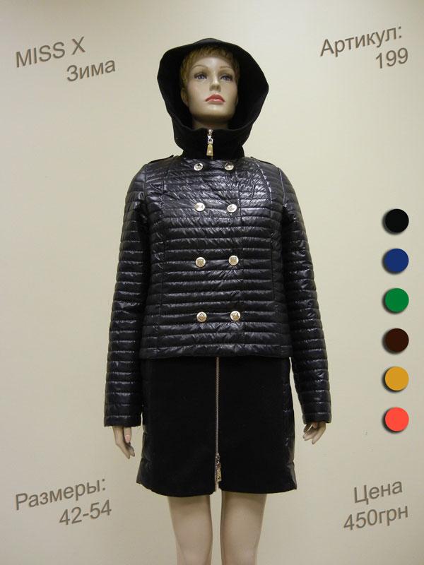Женская куртка осень-весна Miss X арт.199 купить в Харькове 9f7f60ab6c3