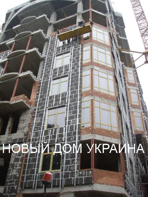 Утеплитель наружный купить Украина Пеностекло, НОВЫЙ ДОМ УКРАИНА