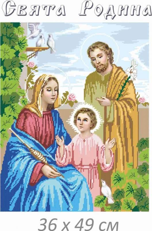 Святое семейство. вышивка