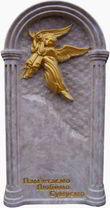 Формы для памятников из АБС и ПВХ, стеклопластиковые формы. Стелла № 17