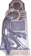 Формы для памятников из АБС и ПВХ, стеклопластиковые формы. Стелла № 19