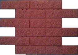 Купити Форми для виготовлення фасадної плитки. Фасад «Цегла рвана» №1