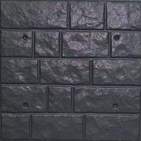 Формы для изготовления фасадной плитки.Фасад №4 Царская кладка