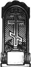 Формы для памятников из АБС и ПВХ, стеклопластиковые формы. Стелла №46