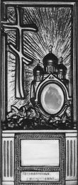 Купить Формы для памятников из АБС и ПВХ, стеклопластиковые формы. Стелла №49