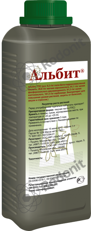 Buy Albite - a growth factor, an antistressant, antidote, biofungicide