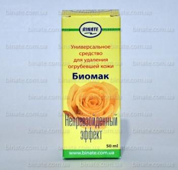 Купить Универсальное средство «Биомак»
