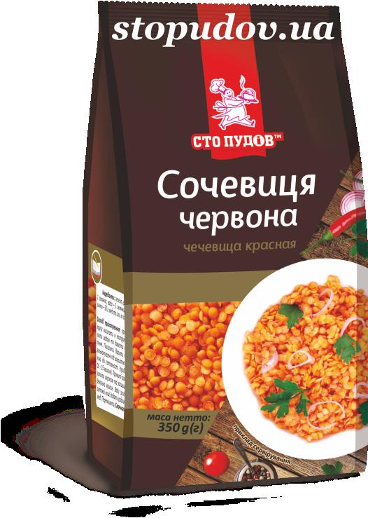 Buy Lentils red, 0.35 kg