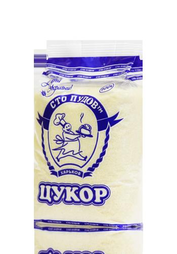 Сахар, 900 г