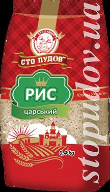 Рис Царский высший сорт, 400 г