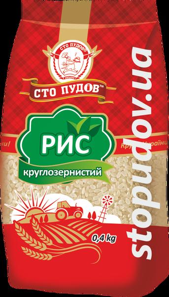 Рис круглозернистый, 400 г