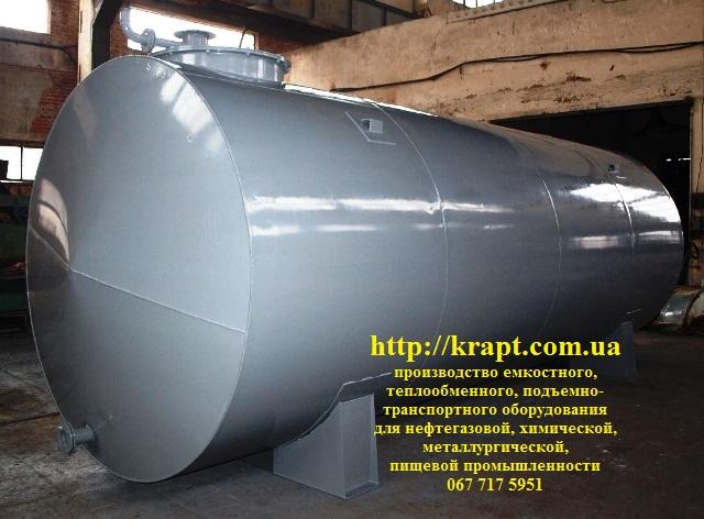 Резервуар для нефтепродуктов наземный