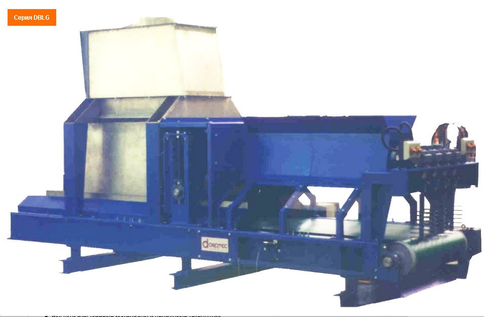 Buy Tape dosers for light materials of the DBLG Series firm Dosatec