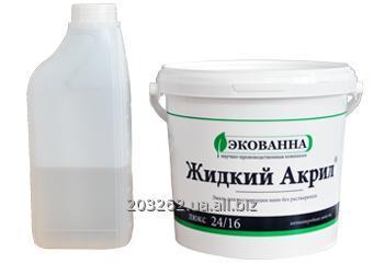 Buy Liquid acryle (did not stakrit, not plastol) ecovanna of 1,5 m.