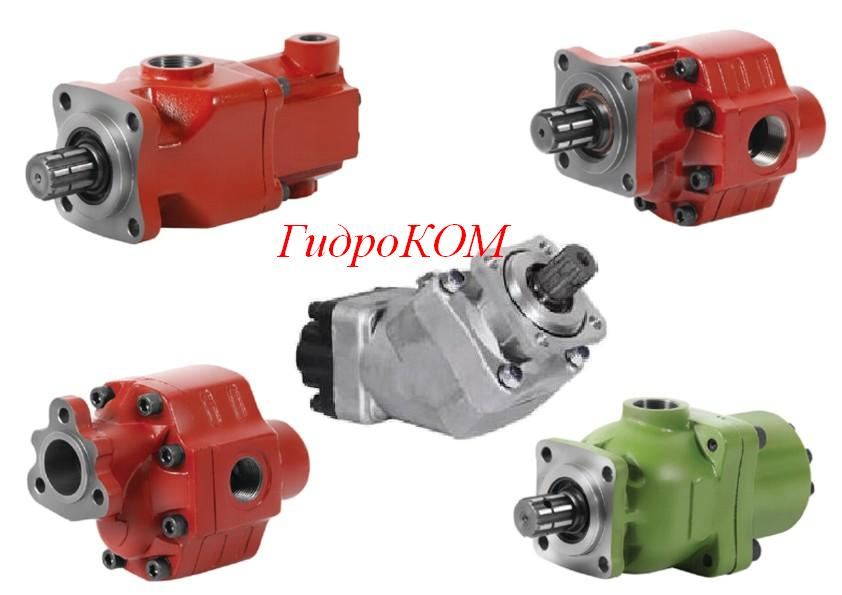 Pumps hydraulic for cargo cars
