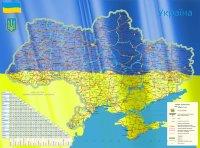 Купить Настенная карта Украины
