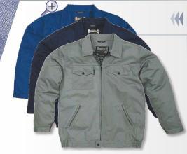 Купить Куртка рабочая. M2LVE