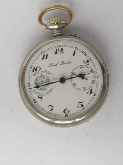 Продам часы павла буре в сделанных ссср часов скупка