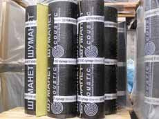 Шуманет-100 рулонный материал для изоляции ударного шума