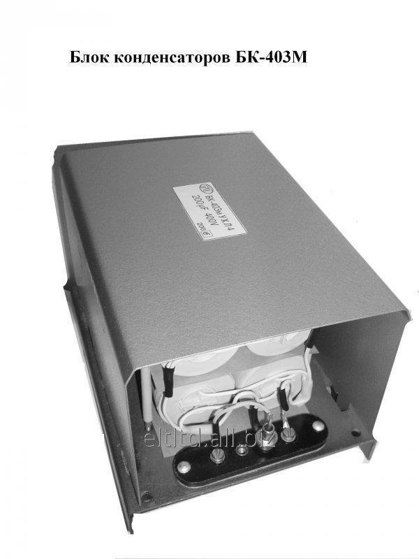 CBB60 450VAC-40±5% мкФ, CBB60 450VAC-50±5% мкФ Конденсаторы общего применения