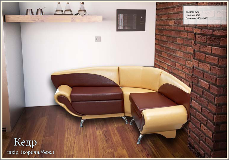 Buy Kitchen sofa Cedar (Mebel-Service, Ukraine)