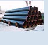 Купить Трубопровод стальной магистральный.