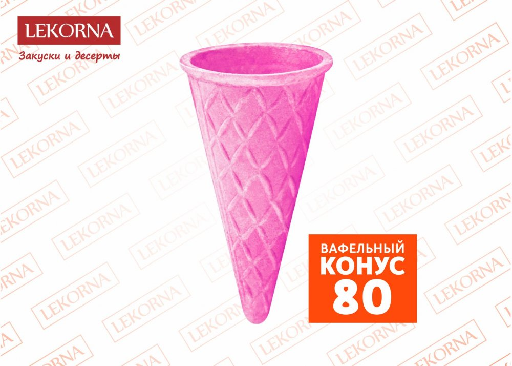 Buy Color cones (with natural colors and cocoa)