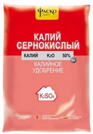 Купити Сульфат калію 52%