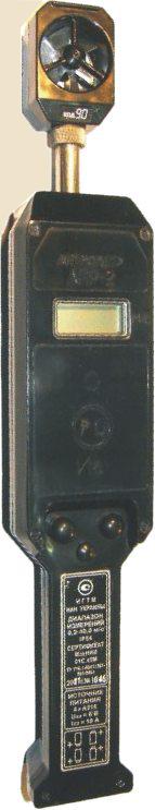 ANEMOMETER PORTABLE MINER APR-2